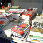 Japanese and Korean books