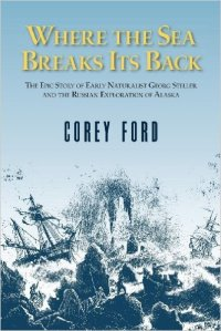 cover of Where the Sea Breaks Its Back - a scene of several ships floundering in huge waves
