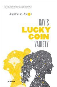 kays-lucky-coin-variety-jpg-size-custom-crop-431x650
