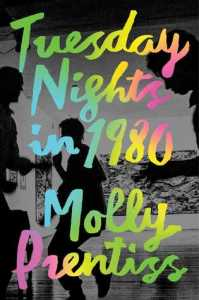 tuesday-nights-80